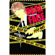REAL FACE(講談社コミックス) [電子書籍]