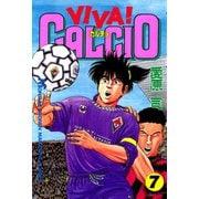 VIVA! CALCIO(7)(講談社) [電子書籍]