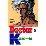 Doctor K 9(少年マガジンコミックス) [電子書籍]