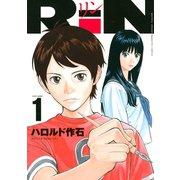 RiN 1(KCデラックス) [電子書籍]