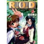 "R.O.D―READ OR DIE YOMIKO READMAN""THE PAPER""(集英社スーパーダッシュ文庫) [電子書籍]"
