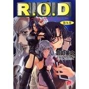 """R.O.D 第9巻-READ OR DIE YOMIKO READMAN""""THE PAPER""""(集英社スーパーダッシュ文庫) [電子書籍]"""