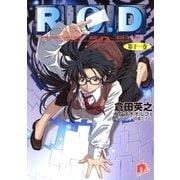 "R.O.D―READ OR DIE:YOMIKO READMAN""THE PAPER""〈第11巻〉(集英社スーパーダッシュ文庫) [電子書籍]"
