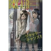 BOX-AiR32号(講談社) [電子書籍]