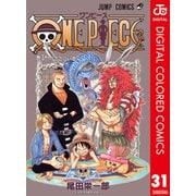 ONE PIECE カラー版 31(ジャンプコミックス) [電子書籍]