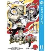 D.Gray-man Vol.11(ジャンプコミックス) [電子書籍]