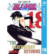 BLEACH モノクロ版 18(ジャンプコミックス) [電子書籍]