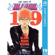 BLEACH モノクロ版 19(ジャンプコミックス) [電子書籍]