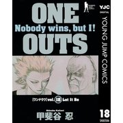 ONE OUTS 18(ヤングジャンプコミックス) [電子書籍]