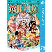 ONE PIECE モノクロ版 72(ジャンプコミックス) [電子書籍]