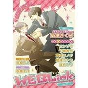 WEBLink 第5号(集英社) [電子書籍]