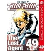 BLEACH カラー版 49(ジャンプコミックス) [電子書籍]