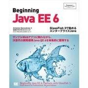 Beginning Java EE 6(翔泳社) [電子書籍]