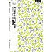 Dreamweaver CS5逆引きデザイン事典 PLUS(翔泳社) [電子書籍]