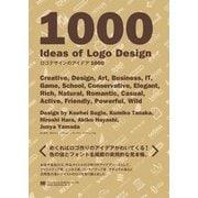 ロゴデザインのアイデア1000(翔泳社) [電子書籍]