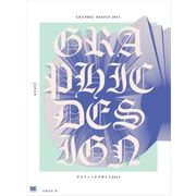 GRAPHIC DESIGN 2014 グラフィックデザイン2014(翔泳社) [電子書籍]