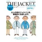 THE JACKET & PANTS―ジャケパンの教科書 新装改訂版 (学研パブリッシング) [電子書籍]