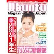 Ubuntu Magazine Japan 2013 Summer(角川アスキー総合研究所) [電子書籍]