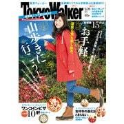 TokyoWalker東京ウォーカー 2014 No.09(KADOKAWA) [電子書籍]