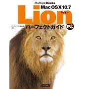Mac OS X 10.7 Lion パーフェクトガイド Plus(角川アスキー総合研究所) [電子書籍]