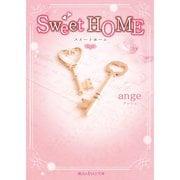 Sweet HOME(KADOKAWA) [電子書籍]
