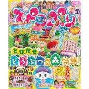 ぴこぷり 2013 April(KADOKAWA Game Linkage) [電子書籍]