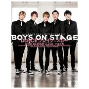 別冊CD&DLでーた BOYS ON STAGE vol.4(KADOKAWA) [電子書籍]