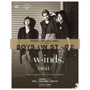 別冊CD&DLでーた BOYS ON STAGE vol.3(KADOKAWA) [電子書籍]