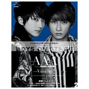 別冊CD&DLでーた BOYS ON STAGE vol.2(KADOKAWA) [電子書籍]