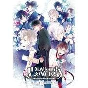 DIABOLIK LOVERS ILLUSTRATIONS(KADOKAWA Game Linkage) [電子書籍]