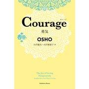 Courage 勇気(KADOKAWA) [電子書籍]