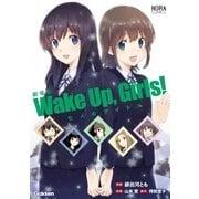 劇場版「Wake Up,Girls! 七人のアイドル」 (学研マーケティング) [電子書籍]