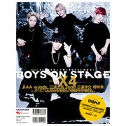 別冊CD&DLでーた BOYS ON STAGE vol.5(KADOKAWA) [電子書籍]