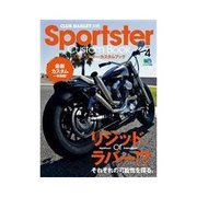 Sportster Custom Book Vol.4(エイ出版) [電子書籍]