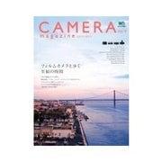 CAMERA magazine no.9(エイ出版) [電子書籍]