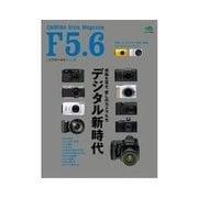 F5.6(エフゴーロク) vol.2(エイ出版) [電子書籍]