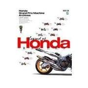 Honda Grand Prix Machine Archives(1979-2010) (エイ出版) [電子書籍]
