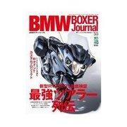 BMW BOXER Journal Vol.55(エイ出版) [電子書籍]