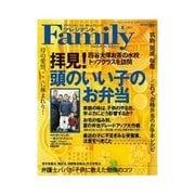 プレジデントFamily 2011年8月号(プレジデント社) [電子書籍]
