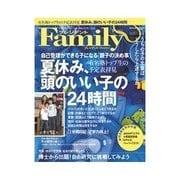 プレジデントFamily 2011年9月号(プレジデント社) [電子書籍]