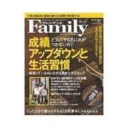 プレジデントFamily 2011年10月号(プレジデント社) [電子書籍]