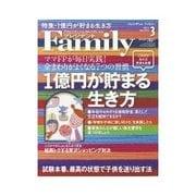 プレジデントFamily 2012年3月号(プレジデント社) [電子書籍]