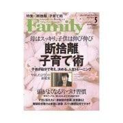 プレジデントFamily 2012年5月号(プレジデント社) [電子書籍]