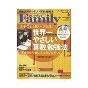 プレジデントFamily 2012年6月号(プレジデント社) [電子書籍]