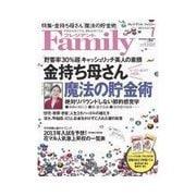 プレジデントFamily 2012年7月号(プレジデント社) [電子書籍]