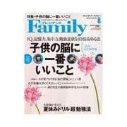 プレジデントFamily 2012年8月号(プレジデント社) [電子書籍]