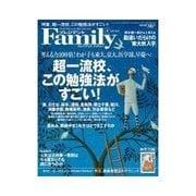 プレジデントFamily 2012年9月号(プレジデント社) [電子書籍]