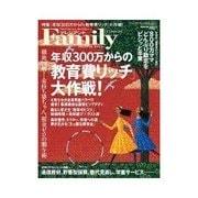 プレジデントFamily 2012年11月号(プレジデント社) [電子書籍]