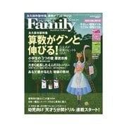 プレジデントFamily 2013年3月号(プレジデント社) [電子書籍]