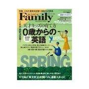 プレジデントFamily 2013年4月号(プレジデント社) [電子書籍]
